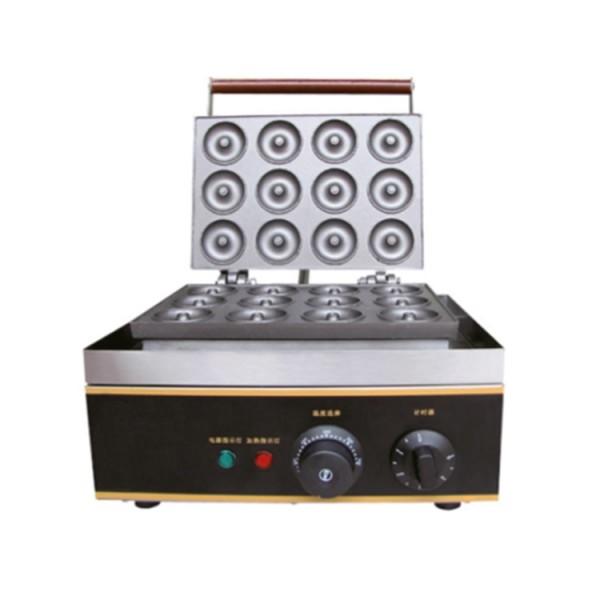 Пончиковый аппарат ASSUM ТТ-DM23