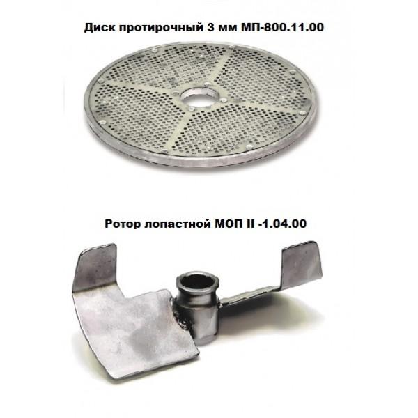 Протирочная машина ПермьТоргмаш ОМ-350М/220-02